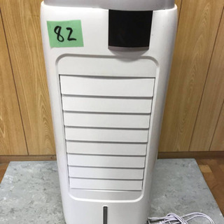 82番 ✨ペルチェ式冷風機✨ DMS-066-WH‼️
