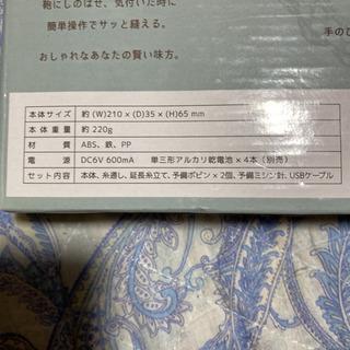 ハンドミシン新品未使用