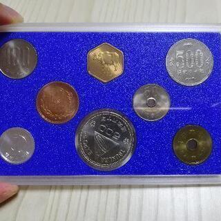 昭和60年貨幣セット