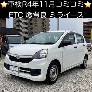 総額12.5万円★車検R4年11月★ETC★燃費良い★平成25年...