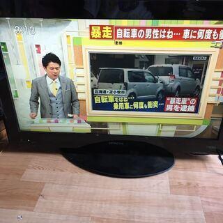 日立 32V型液晶テレビ HITACHI WOOO L32-HP...