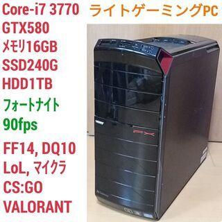 格安ライトゲーミングPC Core-i7 GTX580 SSD2...