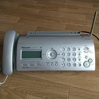 電話器 FAX機能付き