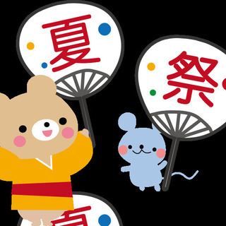 夏の未来キッズ英語フェスティバル 第3弾 Summer Fest...