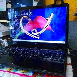 【ネット決済・配送可】NEC Lavie LS150/C  Co...