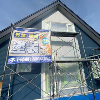 夏の〖限定パック先着3棟〗屋根・外壁塗装39万円(税込)足場代込