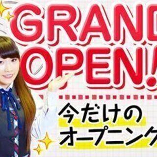 【グランドオープン店舗♪♪】パチンコ店ホール、カウンタースタッフ...
