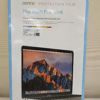006未開封♠MacBook Pro 15インチ  液晶保護フィ...