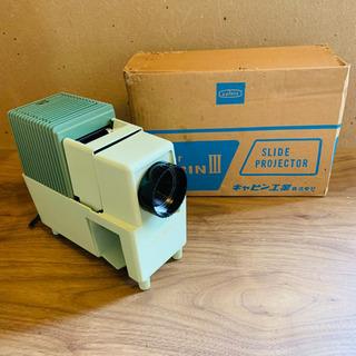 スライドプロジェクター Color CABIN Ⅲ