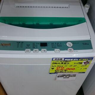 (シンプルな7kg洗いの)ヤマダ電機 全自動洗濯機7.0k…