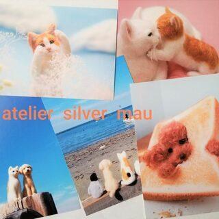 【高円寺】atelier silver mau (アトリエ シル...