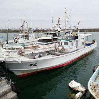 釣り仲間募集 船釣り/沖釣り