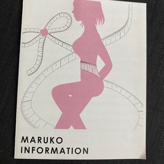 マルコ MARUKOにご興味ある方♡꙼̈ 試着体験招待券⭐️