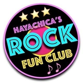 ロックやメタルで英語やってみる? ハヤチカのロックファンク…