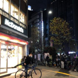 マックでカジュアル英会話!11/17(土)