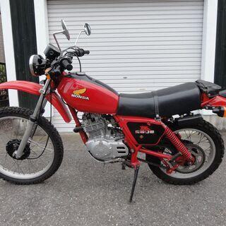 HONDA XL-250S