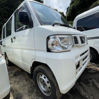 (ID3379)軽バン専門店在庫50台 25万円 日産 NV10...