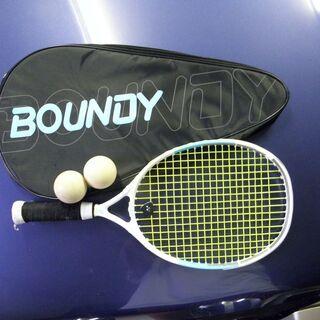 バウンドテニス 体験教室 楽しさ一杯!
