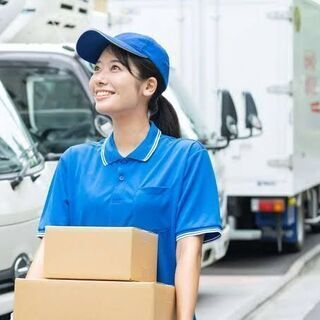 ★高収入【月収500000円超え可能!】人気の仕事、軽貨物ドライ...