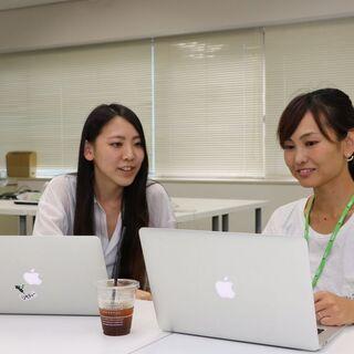 【副業OK】自社開発、Web業界未経験者歓迎! - アルバイト