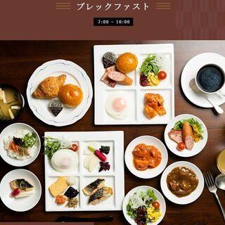 「朝食・夕食」の調理・配膳スタッフ◎週3日~/ 1日4時間/扶養内OK