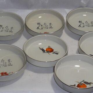 昭和の雰囲気漂う絵柄の皿 7枚  大きさ約13㎝