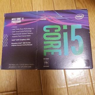 LGA1151 i5
