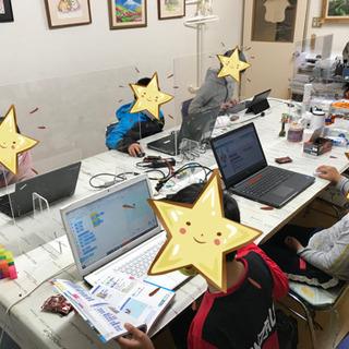 小中学生プログラミング教室 生徒募集