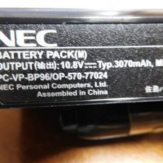 NECノートPCの中古バッテリー