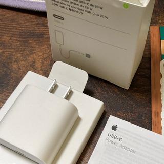 新品 Apple純正 USB-C 電源アダプター