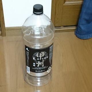 【値下げ】キャンプに!非常水に!4リットルペットボトル