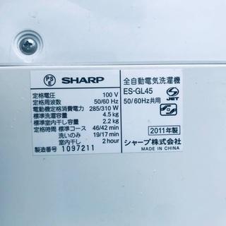★送料・設置無料★🌟処分セール!超激安◼️冷蔵庫・洗濯機 2点セット✨ - 家電