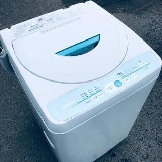 ★送料・設置無料★🌟処分セール!超激安◼️冷蔵庫・洗濯機 2点セット✨ - 所沢市