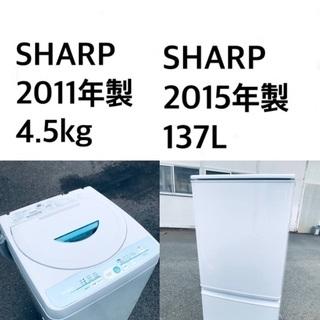 ★送料・設置無料★🌟処分セール!超激安◼️冷蔵庫・洗濯機 …
