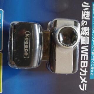 【新品】webカメラ