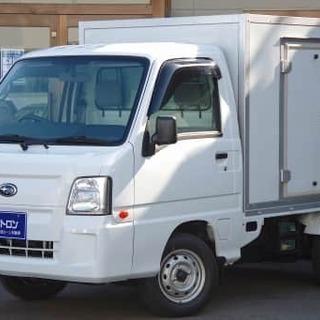 【冷凍車】激レア入庫の車がサンバー!!