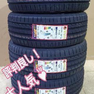 価格に挑戦!プリウス等に新品タイヤ☆工賃込み17インチ!2…