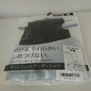 231★未使用品ハイネック半袖Oサイズ