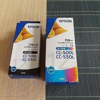 EPSON ブラックIC1BK12、カラーIC3CL12インクカ...