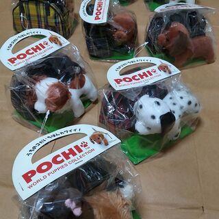 ポーチと犬のぬいぐるみセット 未開封品 1セット80円