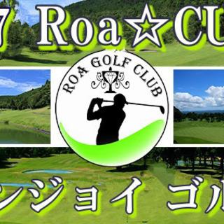 エンジョイゴルフ Cup ☆アパリゾート栃木の森ゴルフコース