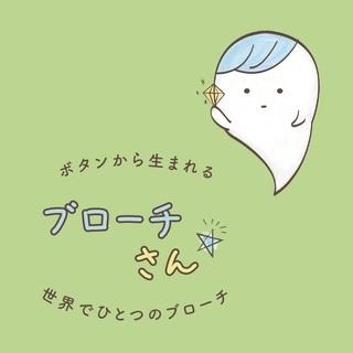 【高円寺】ブローチさんの犬猫アクセサリー・イニシャルチャーム等を...