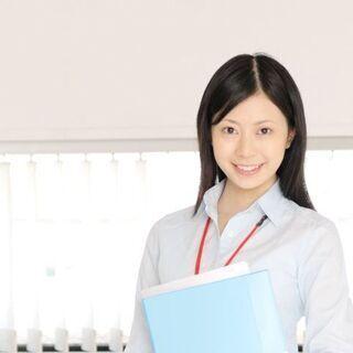≪南区≫短期!8月追加募集★週2日~OK★横浜ワクチン接種会場で...