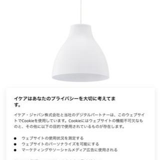 ✅中古品IKEAペンダントライトホワイト①直径28センチ