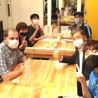 7/16(金) 日本語でディスカッション! 日本語で国際交流!