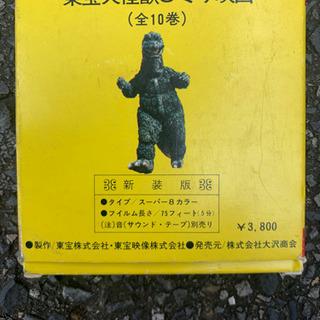 怪獣オリンピック - 葛飾区