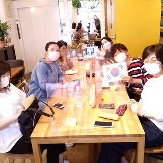7/18(日)  韓国語フリートーク&発音テク! オンラインもOK