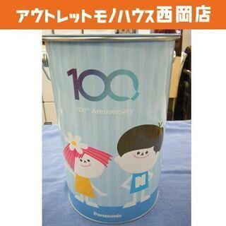 バケツ缶 Panasonic 100th Anniversary...