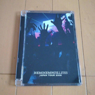 BOOMBOOMSATELITESブンサテ DVD 動作確認済