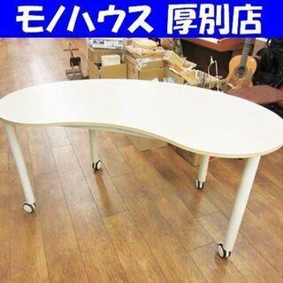 ミーティングテーブル 幅146×奥65×高70㎝ キャスター付き...